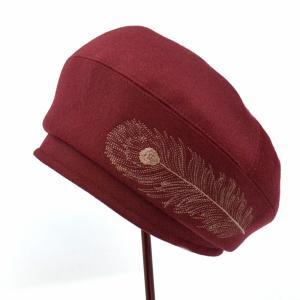 帽子 ベレー フェザー刺繍のベレー帽 ワイン どら猫オリジナル|atelier-doraneko