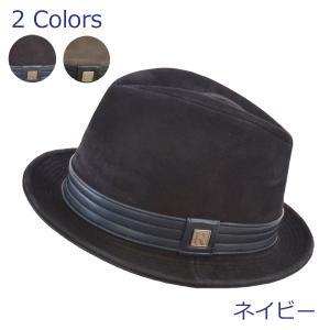 帽子 メンズハット レガリス セントポール 山羊革 ネイビー ブラウン|atelier-doraneko