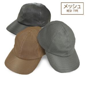 帽子 キャップ エゾ鹿革の帽子 エゾ鹿パンチングキャップ 手作り日本製 サイズ調整可|atelier-doraneko