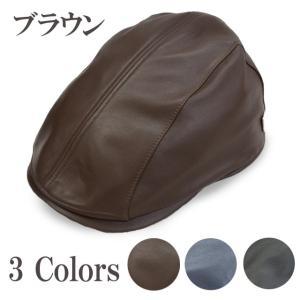 帽子 ハンチング レガリス 羊革カラーハンチング 日本製 サイズ調整可|atelier-doraneko