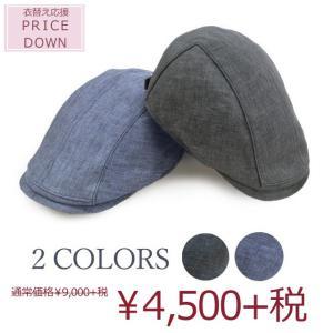 帽子 ハンチング DAKS 麻シンプルハンチング 日本製|atelier-doraneko