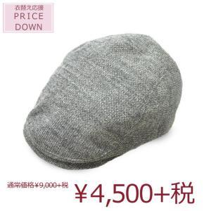 帽子 ハンチング DAKSハンチング 日本製 サイズ調整可|atelier-doraneko