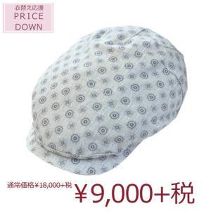 帽子 ハンチング wigens 小花柄ハンチング 手洗いOK 綿|atelier-doraneko