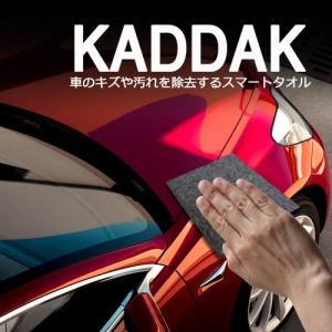 KADDAK スマートタオル 車 傷消し クリーナー 車のキズや汚れを除去 カダック  研磨剤 光沢...