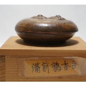 【備前焼 香合】箱付き 銘なし 直径 約6.4cm|atelier-erica|02