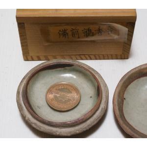 【備前焼 香合】箱付き 銘なし 直径 約6.4cm|atelier-erica|07