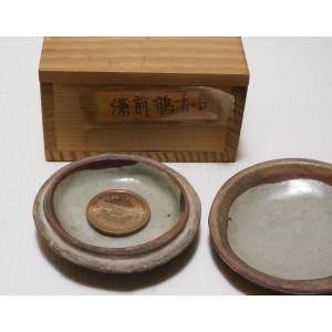 【備前焼 香合】箱付き 銘なし 直径 約6.4cm|atelier-erica|08