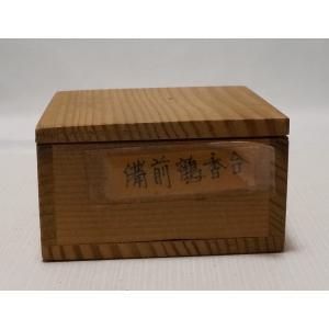 【備前焼 香合】箱付き 銘なし 直径 約6.4cm|atelier-erica|10