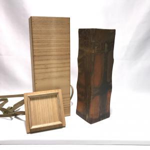 【元和三年】 花入 江戸時代 窯印あり 木箱入り 希少品【古備前】|atelier-erica