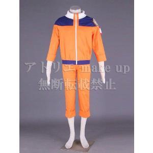 【商品詳細】 セット内容:上着、ズボン 商品素材:コットン 重量:約1kg