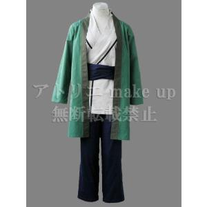 【商品詳細】 セット内容:和服上着、チョッキベスト、ズボン、ベルト 商品素材:コットン 重量:約1k...