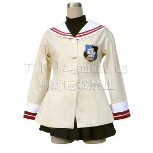 セット内容:上着、Tシャツ、スカート 商品素材:ラシャ布、高級ポリエステル 重量:約1kg