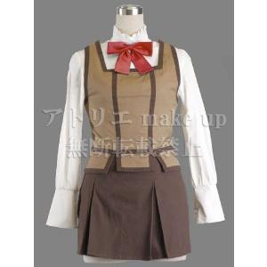 セット内容:ベスト、シャツ、スカート、リボン 商品素材:ラシャ布、コットン 重量:約1kg
