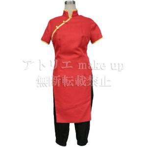 【商品説明】 セット内容:チャイナドレス、ズボン 商品素材:コットン、ラシャ布 重量:約1kg
