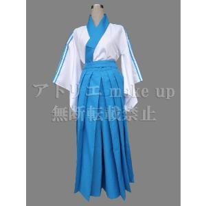 【商品説明】 セット内容:上着 ズボン ベルト 商品素材:ラシャ布 重量:約1kg