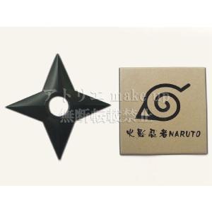道具1個:手裏剣 商品素材:ABS樹脂 商品サイズ:手裏剣長さ9.5cm、 横幅9.5cm、厚1cm