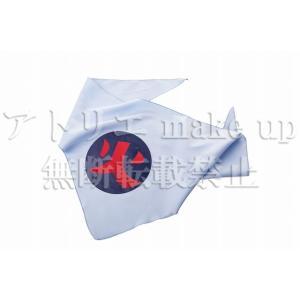 【Naruto ナルト コスプレ グッズ】火の国 木ノ葉隠れの里 三角巾