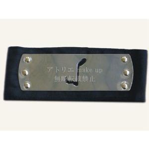 商品名1個:鉢金 商品素材:ギャバジン、ステンレス 商品サイズ:100*19(cm)