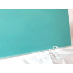ブルズアイ フュージング(BUF) BUF0116A 25cm×44cm|atelier-mizu