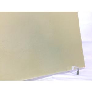 ブルズアイ フュージング(BUF) BUF0137A 25cm×44cm|atelier-mizu