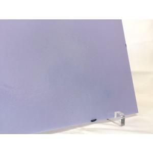 ブルズアイ フュージング(BUF) BUF0142D 25cm×44cm|atelier-mizu