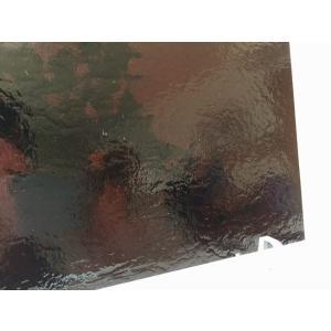 ブルズアイ フュージング(BUF) BUF1109A 25cm×44cm|atelier-mizu