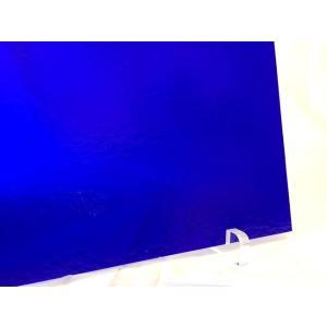 ブルズアイ フュージング(BUF) BUF1114A 25cm×44cm|atelier-mizu