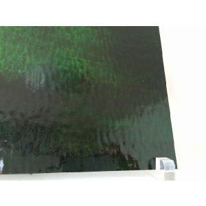 ココモ KG122A 20cm×41cm|atelier-mizu