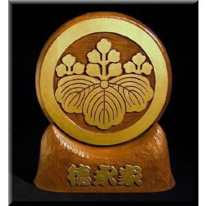 KKbg-7k家紋盾7号(オーク色染め家紋文字部金色)勘亭流 atelier-owl