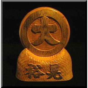 kkg-4kiお子様の名前入り台付家紋盾4号(白木家紋文字部金色)楷書体 atelier-owl