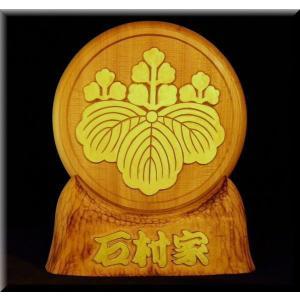 KKg-7k家紋盾7号(白木家紋文字部金色)勘亭流 atelier-owl