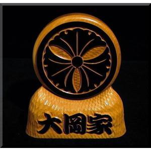 KKs-4ko家紋盾4号(白木家紋文字部墨載せ)勘亭流 atelier-owl