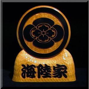 KKs-7k家紋盾7号(白木家紋文字部墨載せ)勘亭流 atelier-owl