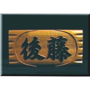 表札(木)SGKs-0gy(変形波状台座)名字のみ 白木 文字部墨のせ 純手彫り表札 銘木ひがつら材|atelier-owl