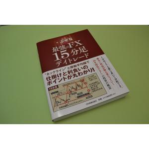 ぶせな 著 株式会社 日本実業出版社 刊 2019年5月20日 初版発行 定価 1,600円