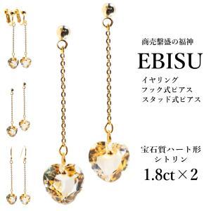 イヤリング ピアス 宝石質シトリン 925svイエローゴールドコーティン 天然石 アトリエ ティー EBISU エビス|atelier-tea