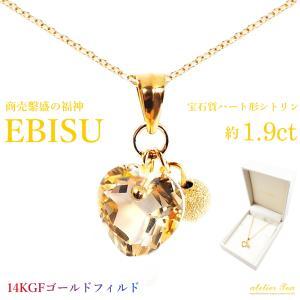 ネックレス 宝石質シトリン 14KGFゴールドフィルド レディース 天然石 アトリエ ティー EBISU エビス|atelier-tea