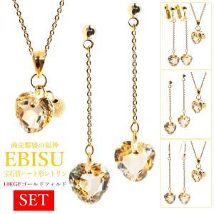 セット割 ネックレスとイヤリングorピアス シトリン 14KGF 天然石 アトリエ ティー EBISU 福神エビス|atelier-tea