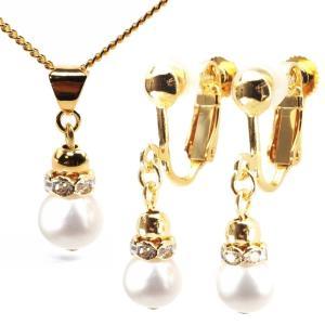 イヤリング ネックレス セット割 レディース 送料無料 真珠 淡水パール 天然石 ギフト ピクシー 6月 誕生石|atelier-tea