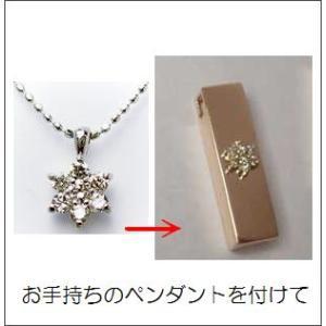 【遺骨ペンダント】K18ピンクゴールド・完全防水可・セミオーダー|atelier-ti