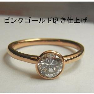 ジュエリーリフォーム、指輪リフォーム 細腕フクリン 5〜6mm直径石用 k18PG(ピンクゴールド)|atelier-ti