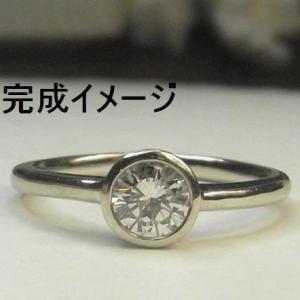 ジュエリーリフォーム、指輪リフォーム 細腕フクリン 5〜6mm直径石用 プラチナ900(PT900)|atelier-ti