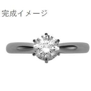 ジュエリーリフォーム、指輪リフォーム リング空枠1ct前後用/6本爪デザイン atelier-ti