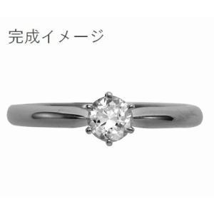 ジュエリーリフォーム、指輪リフォーム リング空枠0.2ct前後用/6本爪デザイン