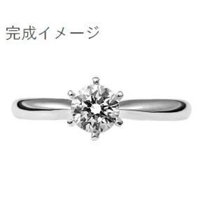 ジュエリーリフォーム、指輪リフォーム リング空枠0.4ct前後用/6本爪デザイン atelier-ti