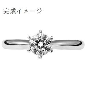 ジュエリーリフォーム、指輪リフォーム リング空枠0.5ct前後用/6本爪デザイン atelier-ti