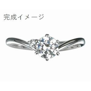 ジュエリーリフォーム、指輪リフォーム リング空枠0.3ct前後用/V字ワンポイントメレ|atelier-ti