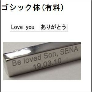 【オプション】レーザー文字彫り atelier-ti