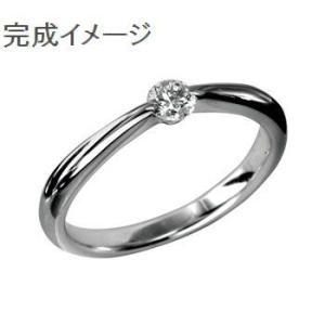 ジュエリーリフォーム、指輪リフォーム リング空枠0.15ct前後用/2点留め(細い)デザイン atelier-ti