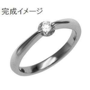 ジュエリーリフォーム、指輪リフォーム リング空枠0.2ct前後用/2点留め(細い)デザイン atelier-ti